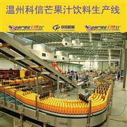 中小型芒果汁饮料灌装设备价格|成套芒果汁饮料机械设备厂家