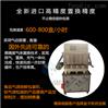 鸭锁骨盒式气调保鲜包装机
