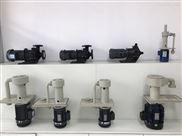创升立式耐酸碱泵,节能是关键