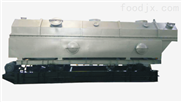 种子烘干机