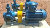 YCB系列圆弧齿轮泵不锈钢齿轮油泵