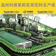 全自动养生茶饮料生产流水线设备价格|中小型养生茶饮料灌装生产线设备厂家