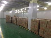 80吨蔬菜保鲜冷库的建造温度是多少,保鲜库造价是多少?