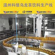 成套烏龍茶飲料生產線設備價格|全自動烏龍茶飲料提取工藝