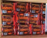 带托盒柿饼包装机