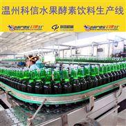 全套水果酵素饮料生产流水线设备价格 新型水果酵素发酵设备厂家