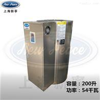 NP200-54厂家直销全自动液晶显示54千瓦热水锅炉