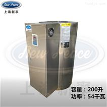 厂家直销全自动液晶显示54千瓦热水锅炉
