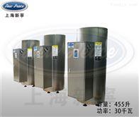 NP455-30洗涤熨烫用全自动立式高品质30千瓦热水炉