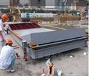 SCS-QC-D30t移动电子汽车衡,50吨移动式汽车地磅秤
