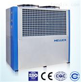 LS系列箱型工業冷水機組