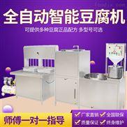 全自动三连磨浆机价格山东小型家用豆腐机