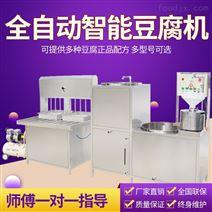 大型全自动豆腐机多少钱一台