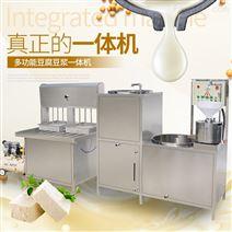 自动多功能豆腐机全套设备价格