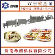 速食免蒸米饭 加工机械