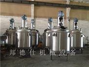 反应釜生产厂家 黄胶生产设备