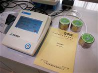 GB/T23490-2009食品水分活度儀測定證書
