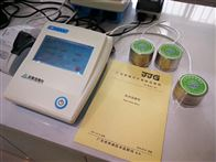 GB/T23490-2009食品水分活度仪测定证书