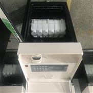 青岛明成MC-8000在线式等比例水质采样器