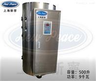 NP500-9厂家销售别墅冬季采暖用9KW电热水锅炉