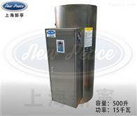 NP500-15发酵罐工业配套用15千瓦高品质热水锅炉
