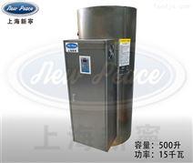 发酵罐工业配套用15千瓦高品质热水锅炉