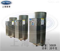 实验室灭菌配套用18kw立式工业热水锅炉