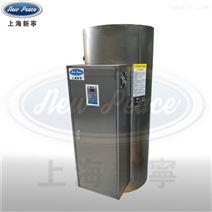生物化工干燥提取用20KW电热热水炉热水器
