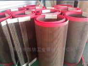 供应KX6008-铁氟龙网格输送带,聚四氟乙烯耐高温网带