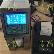 山羊奶牛奶含水量□检测仪