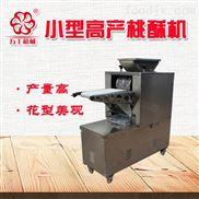 小型高产桃酥饼干机 夫妻店专用设备