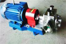 RCB型保温齿轮泵沥青保温泵