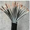 矿用控制电缆MKVV3*1.5