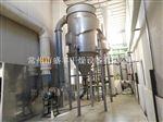 XSG氧化铁棕干燥机