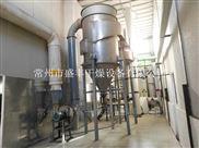 土氏酸闪蒸干燥机  化工原料烘干设备
