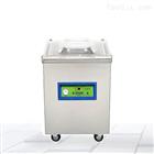 ZH杂粮花生小型真空包装机-食品真空封口机