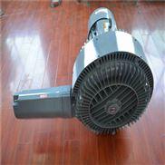 7.5KW双叶轮高压鼓风机 双段式旋涡气泵