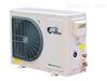 中温-冷库智能机(3匹) - DCF030AM-CC3
