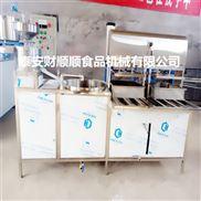 抚州小型豆腐加工设备 财顺顺全自动豆腐机