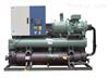 螺杆式水冷工业机组