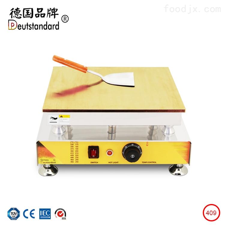 舒芙蕾机单板梳乎厘铜锣烧商用铜板松饼机