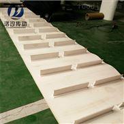 食品级加挡板PVC输送带