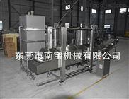 南宝NB专业设计打造自动化油炸机,生产设备