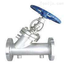 BJ45W直流式保温截止阀 止回阀 高温高压FM