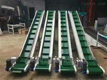 PVC爬坡挡板输送带 厂家直销