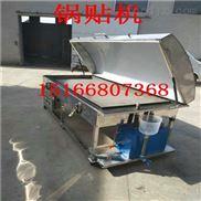 1.6米包子 馒头锅贴机一次能蒸多少个 渭南三相电烤蒸馍馍一体机使用步骤