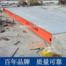上海地磅维修SCS-60t工业用电子地磅秤