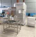 休闲QQ豆干机器