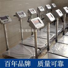 200kg电子秤上海电子台秤厂家