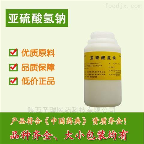 單雙硬脂酸甘油酯藥用輔料